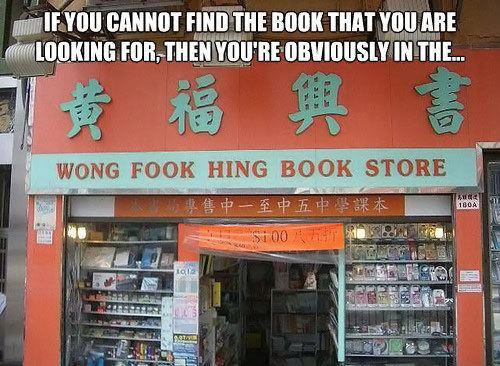 BEST BOOK SHOP