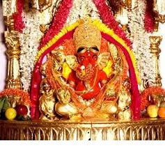 Shree Shiddhivinayak Temple