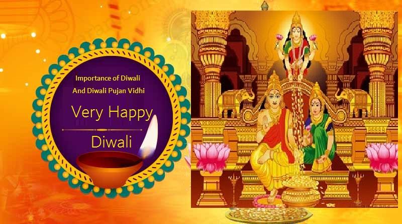 पंच मोहत्सव पर्व दीपावली  Diwali ka mahatwa aur Diwali pujan vidhi