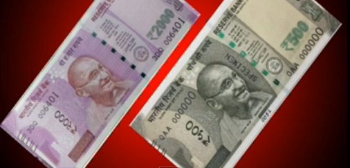 How and where to exchange old 500 and 1000 Rupees notes with new notes