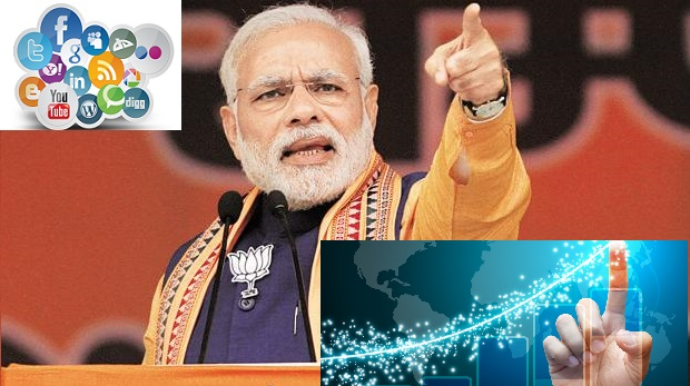 Now PM Modi urging youth through Phone Calls on cashless India