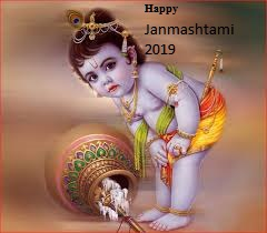 Why we celebrate Janmashtami and what is its importance